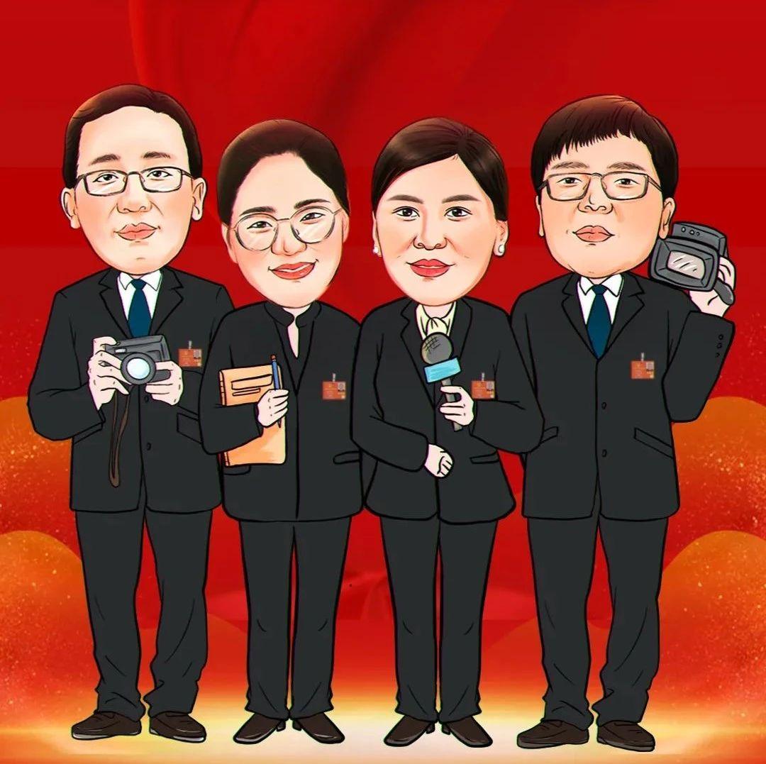 四位80后神秘人化身商报特约记者,在北京开了一场特殊的采前会