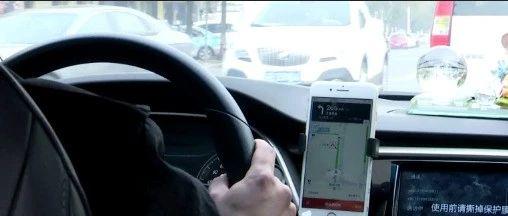 苹果手机打车比安卓手机贵?记者实地体验,真相是……