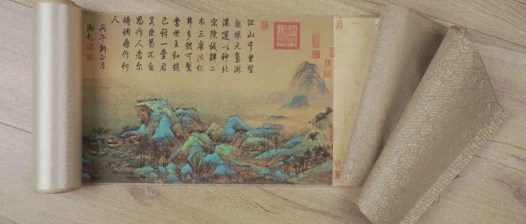 """古人的""""在线旅游"""",国宝名画《千里江山图》竟出自18岁少年之手"""