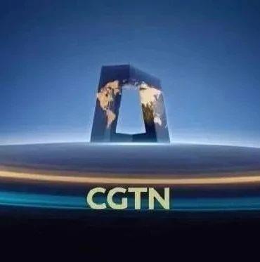 澳电视台暂停转播CGTN英文节目,CGTN:没授权过
