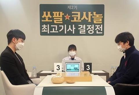 姜东润:可能会偷偷瞄准冠军。韩国最强棋士战循环圈第四轮采访