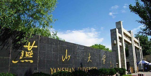 燕山大学vs河北工业大学,谁才是考生心目中河北最好的工科大学呢