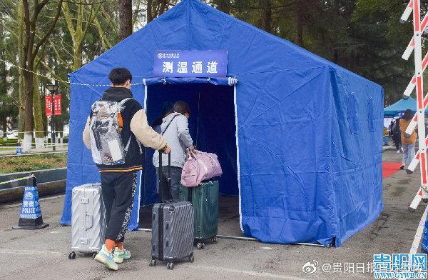 贵州民族大学:春风迎 学子回