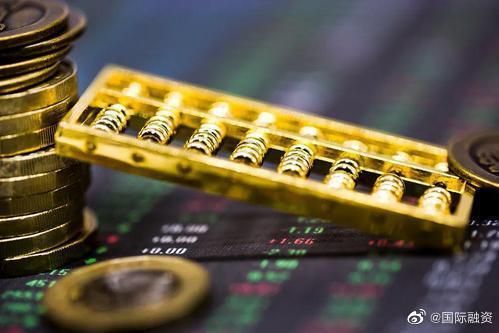 A股账户首破1.8亿 连续11个单月新增投资者数量突破百万