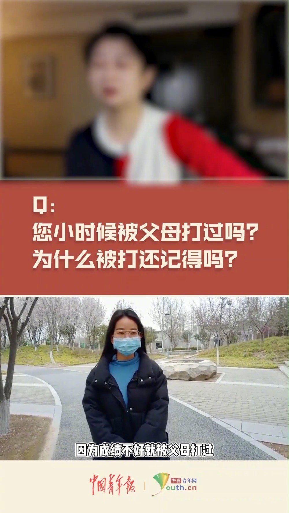 """@全国政协委员李迎新:不打不成器?自己的""""熊孩子""""能打吗?"""
