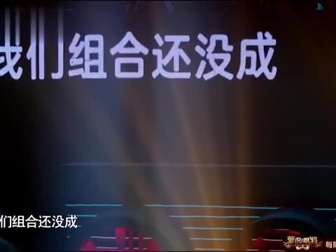 """蒙面唱将:傅菁对自己的腿不满意,汪小敏:这是高级""""凡尔赛"""""""