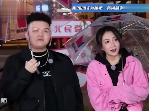 跑男:乃万选择和郭麒麟组队,是因为身高很搭,李晨听完很舒服