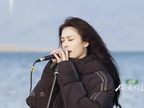 傅菁深湖边情演唱《荒唐》太迷人,被风吹乱长发的样子好美!