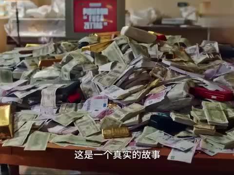 抢劫案主谋成为编剧,高智商的银行抢劫,真实事件改编电影
