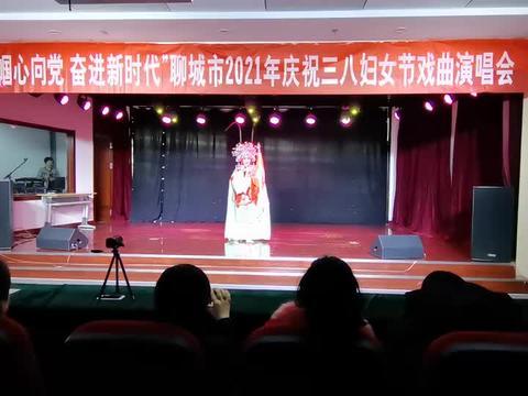 豫剧《穆桂英挂帅》选段:辕门外三声炮