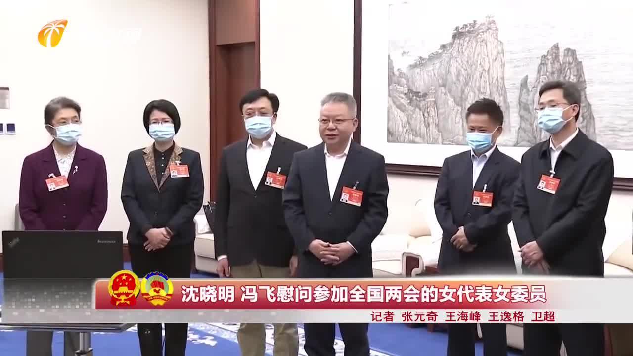 《海南新闻联播》2021年03月08日                      推荐阅读内容推荐