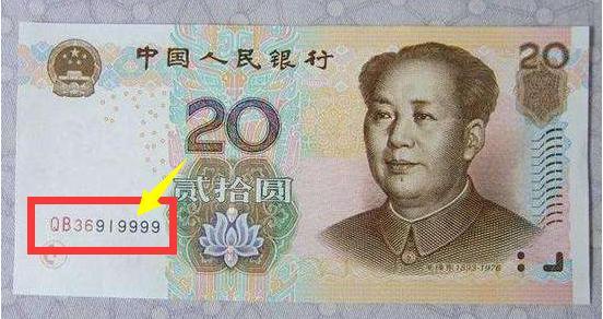 20元纸币上出现这两个字母,已价值8800元,不要再花掉了