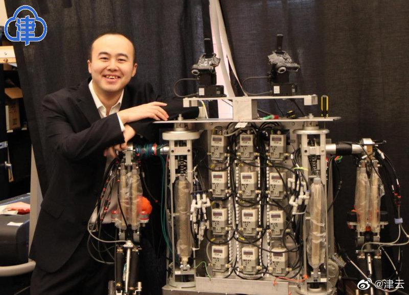 南开大学校友谭欢荣获IEEE RAS青年科学家奖