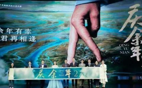 《庆余年2》发布会来了,范闲大婚女主变了,主要人物全部回来了