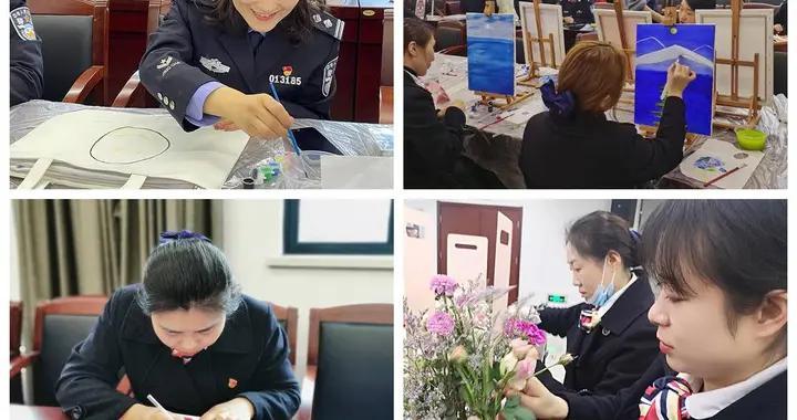 """""""妇女能顶半边天"""",南京市公安局出入境管理部门举办""""三八""""节主题庆祝活动"""