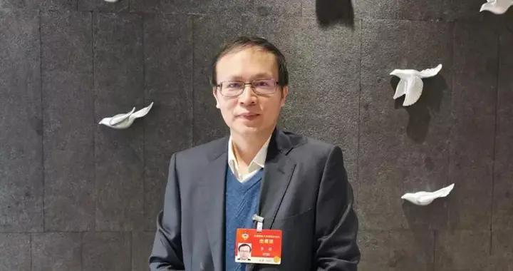 李健委员:让院士称号回归本质,避免与不合理的物质利益挂钩