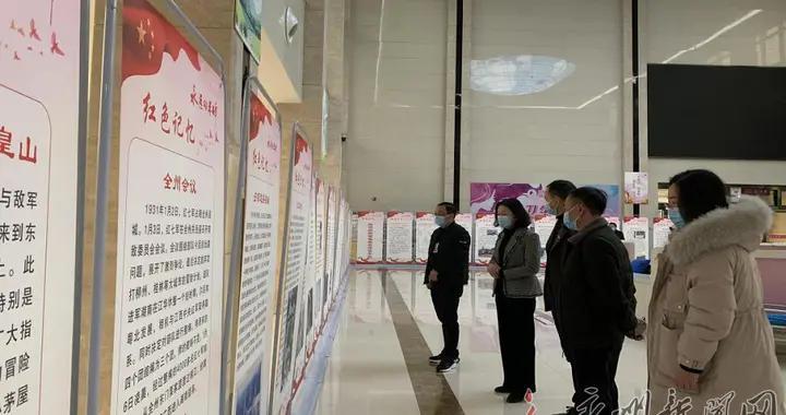 """永州市妇幼保健院开展""""学党史、感党恩、跟党走""""党史巡回展活动"""