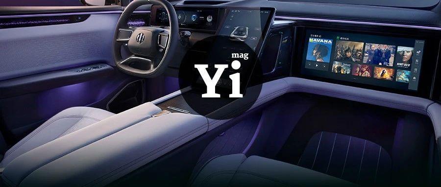 首款车售价80万元的高合开放了工厂,我们总结了这4个不同之处