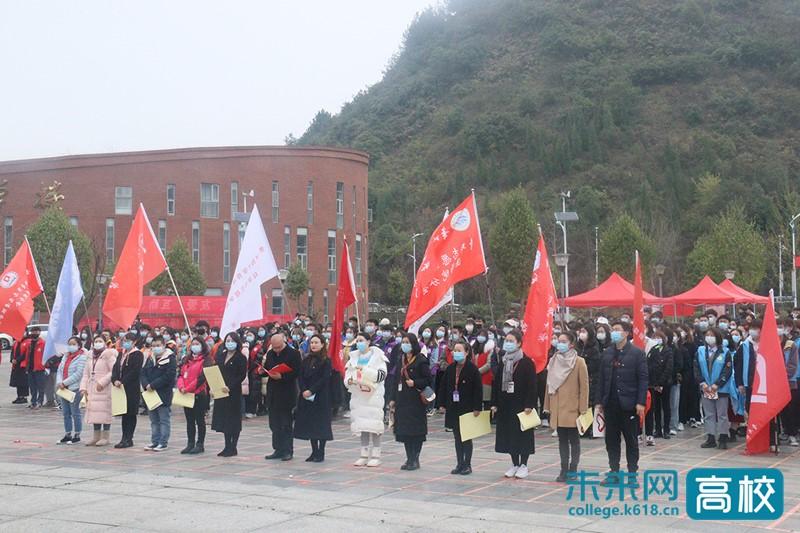 贵州财经大学组织开展学雷锋志愿服务倡议仪式