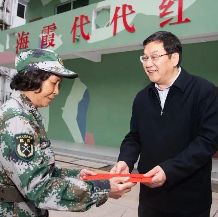 蔡锦军勉励妇女代表为北海高质量发展贡献巾帼力量