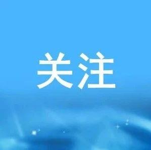 【法眼观天下】郑州拟调整公积金政策:首套住房最高贷款70%