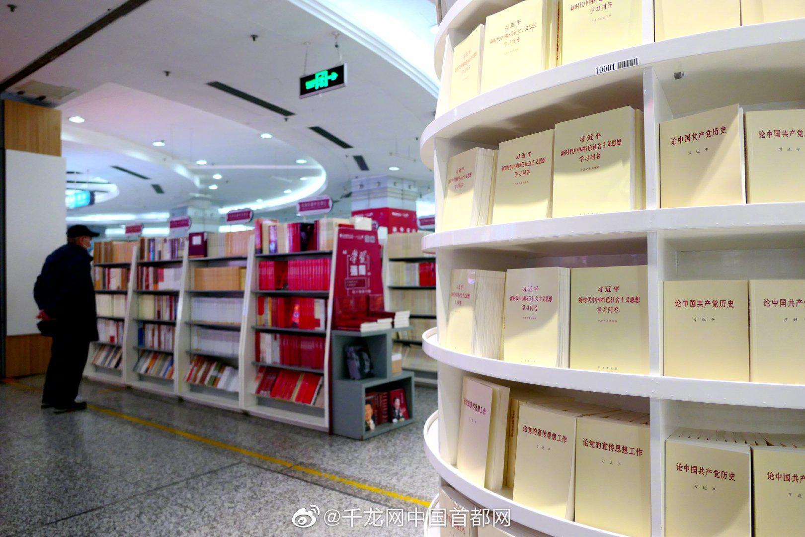 去年北京实体书店扶持资金达1亿,特色书店达到200家