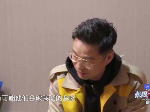 热巴怒吼:我没有!跟小岳岳对答案,岳云鹏会机智吗?