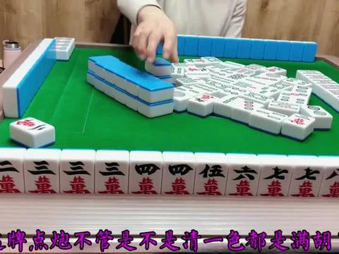四川麻将:下家大单钓三勾,逼上梁山做清一色,牌太好打懵圈了!