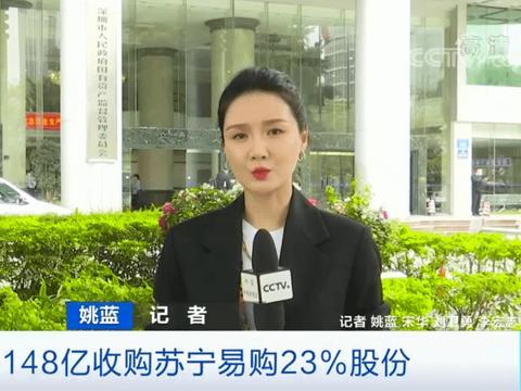 从万科、恒大、荣耀到苏宁易购,揭秘深圳国资的投资路线