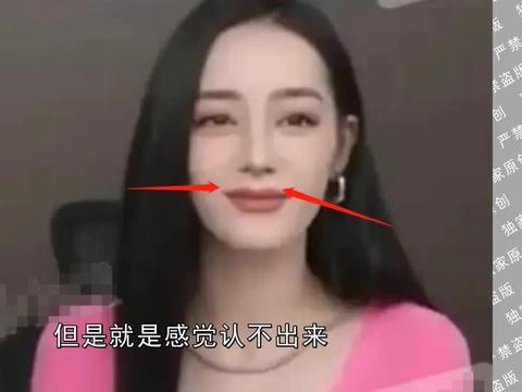迪丽热巴疑似整容,是妆容问题还是丰唇了?网友:别想不开
