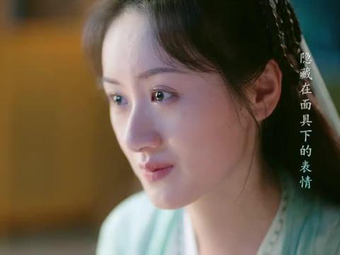 琉璃:璇玑想跟司凤长相厮守,决定跟司凤结婚,两人终于在一起