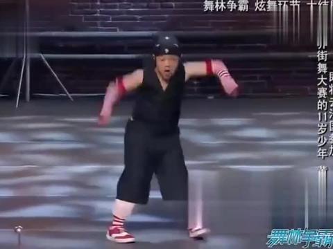 11岁少年竟是全国冠军,帅气舞蹈令全场沸腾,陈小春很看好他!