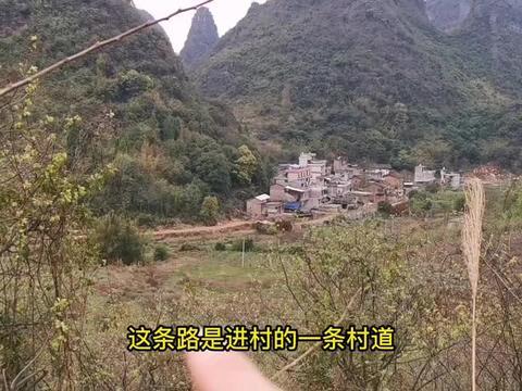 小山村已20年没办喜酒,年轻人要求很低,女友过完年表示不来了