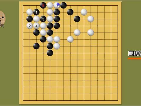 围棋死活,救活黑棋的手段需要好好思考。