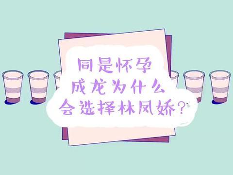 看看现在的林凤娇,再瞅瞅吴绮莉,就明白成家班的眼光有多毒了?