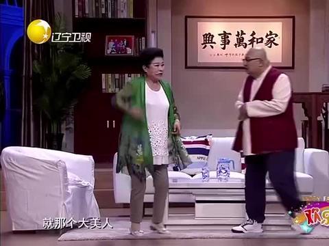 欢乐饭米粒儿:陈寒柏和金玉婷说两句话险挨揍,被大秦追得到处跑