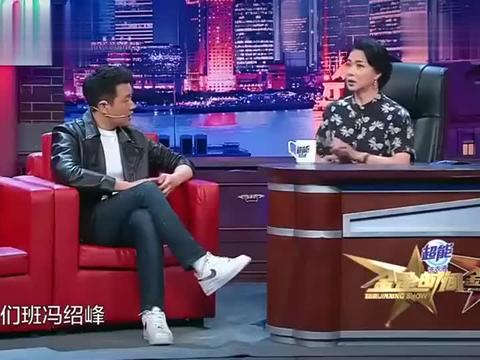"""佟大为讲冯绍峰,嘉宾出道早一茬,金姐心机""""重""""有贵人相助"""