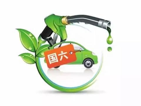 电动车将要取代燃油车?依我看还为时尚早