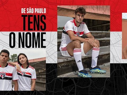 阿迪达斯发布圣保罗2021/22赛季主场球衣