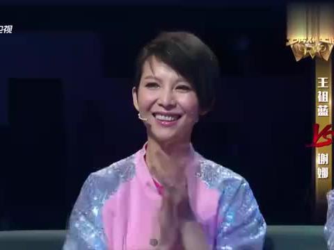 王牌:谢娜恶搞林志颖成名曲,没想到原唱悄然而至,谢娜当场落泪