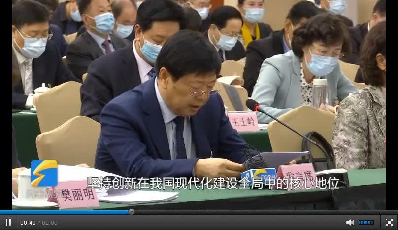 全国人大代表李湘平:加快推进工业化应用 引领炼化行业高质量发展