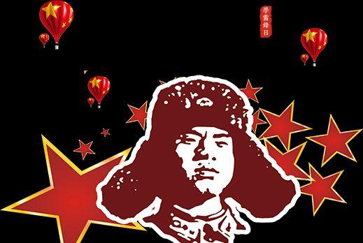 """记滑县六中主题团课暨""""学习雷锋月""""系列活动启动仪式"""
