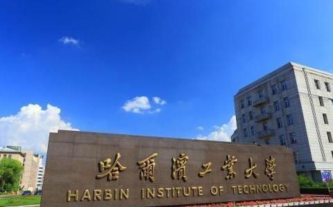 哈工大深圳力压中山大学,排名省内高校第一,高考2校差距有多大