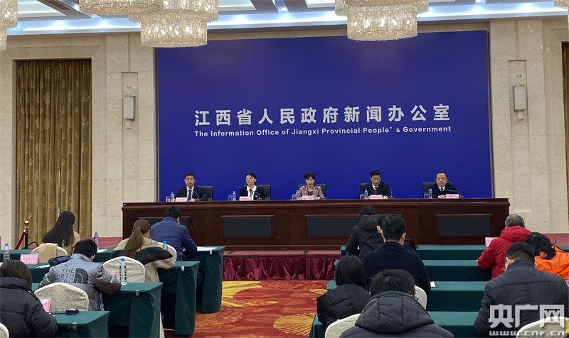 2020年江西省消费者诉求办结率逾98%