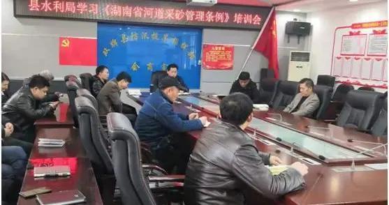 双牌县水利局深入学习广泛宣传《湖南省河道采砂管理条例》