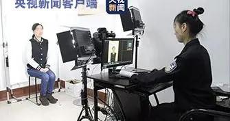 上海统一照片库 办证照片免去重复拍摄