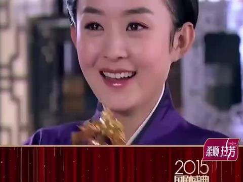 赵丽颖一袭黄裙登台领奖!精致的脸庞太美了,真挚的感言值得点赞