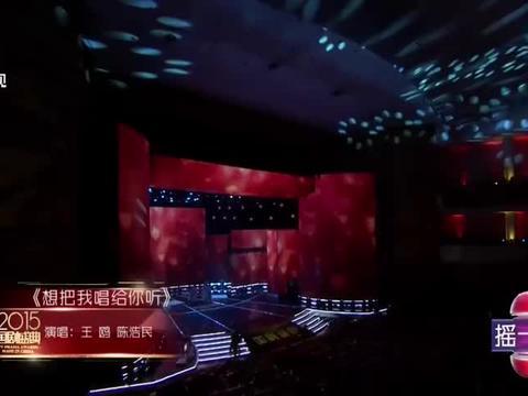 国剧盛典:女神王鸥和陈浩民合唱《想我唱给你听》,歌声太甜了!