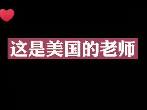 这四部电影里的老师,哪个国家比较厉害?日本老师直接拿枪上课!