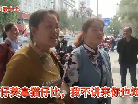 这场山歌最精彩,江滨唱到公路来,观众也追在后面听